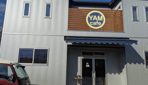 河口湖で絶品タイ料理YAM Cafe