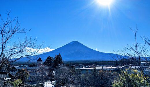 富士山の噴火警戒レベル・噴火したら?